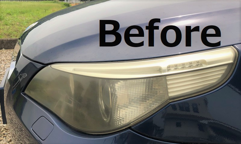 BMW525i(E60)ヘッドライト・フォグ黄ばみリペア|千葉 南房総