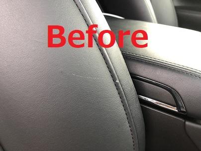 トヨタ アルファード30 レザーシート 引っ掻きキズ修理リペア|千葉