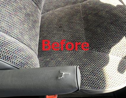 ダッチ ラムバン アームレストの破れ 補修・リペア・修理|千葉
