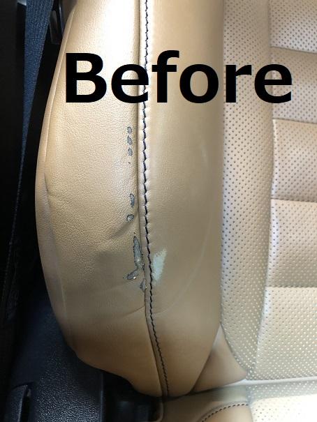 レクサスIS レザーシート擦れリペア・劣化修理|千葉市 市原市
