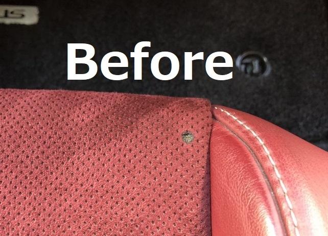 レクサスLC500 レザーシートたばこ焦げ穴の補修リペア|千葉市